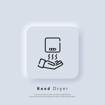 Icône de sèche-mains. logo de sèche-mains en ligne fine. vecteur. icône de l'interface utilisateur. bouton web de l'interface utilisateur blanc neumorphic ui ux.