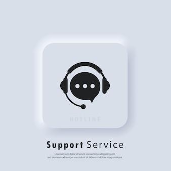 Icône de service d'assistance. icône de support technique. service de centre d'appels. assistante de soutien. opérateur. vecteur. icône de l'interface utilisateur. bouton web de l'interface utilisateur blanc neumorphic ui ux.