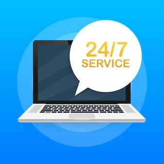 Icône de services disponibles stables.