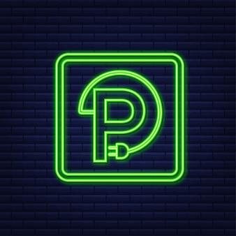 Icône de station de recharge de véhicule électrique. ev charge. voiture électrique. icône néon.