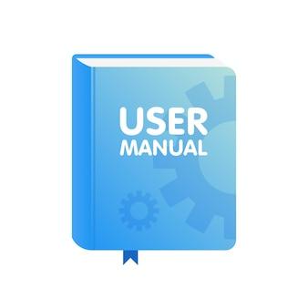 Icône de téléchargement du manuel de l'utilisateur. illustration vectorielle plane.