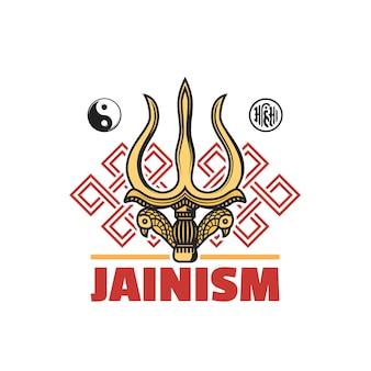 Icône de vecteur isolé de symbole de religion de jaïnisme avec des signes religieux de jain dharma. ahimsa, yin yang, nœud sans fin ou srivatsa et trident d'or de shiva god ou trishul, thèmes de la religion indienne