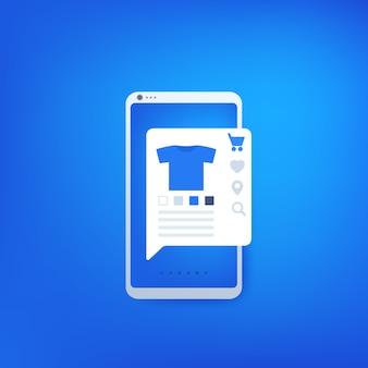 Icône de vecteur de magasinage en ligne
