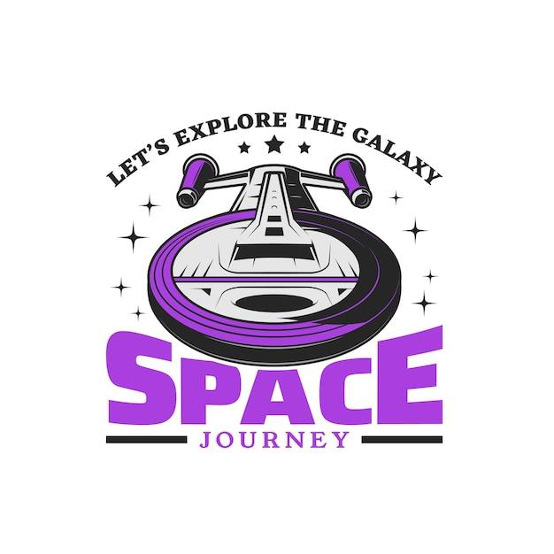 Icône vectorielle de navette spatiale futuriste de conception de voyages, de voyages et d'aventures dans l'espace. vaisseau spatial ou vaisseau spatial volant à travers l'univers de la galaxie avec des étoiles, des astéroïdes et des météores conception de symboles isolés