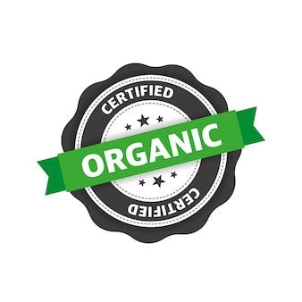 Icône verte symbole du logo symbole bio bio eco forme organique