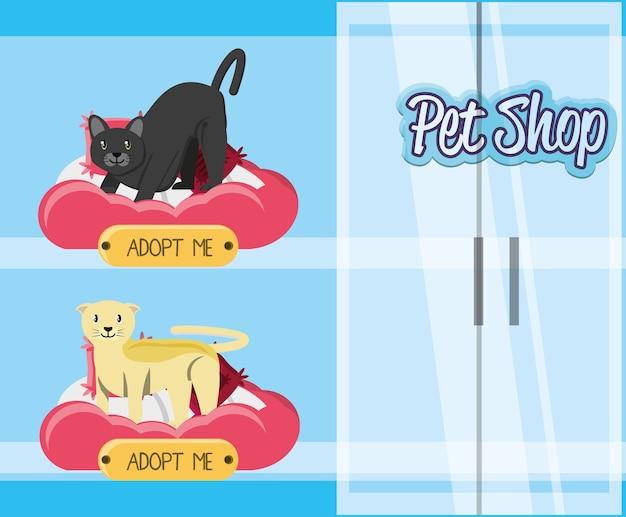 Icônes d'accessoires pour animaux de compagnie