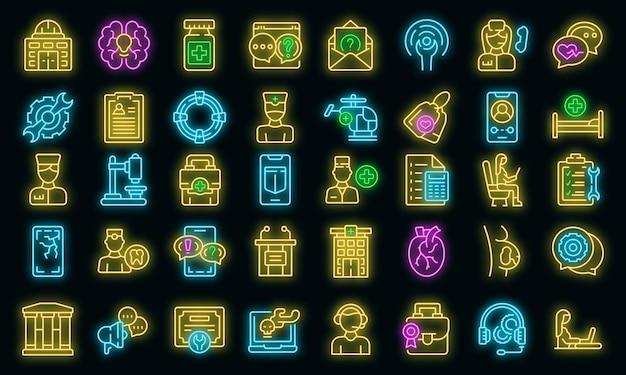 Icônes d'aide spécialisée définies néon vectoriel