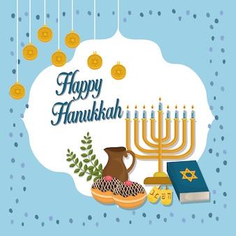 Icônes de célébration de hanukkah heureux