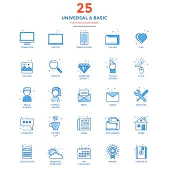 Icônes de couleur de ligne plate modernes universelles et de base