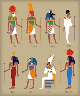 Icônes de dieux égyptiens
