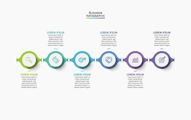 Icônes infographiques de la chronologie de la visualisation des données d'entreprise conçues pour le modèle d'arrière-plan abstrait