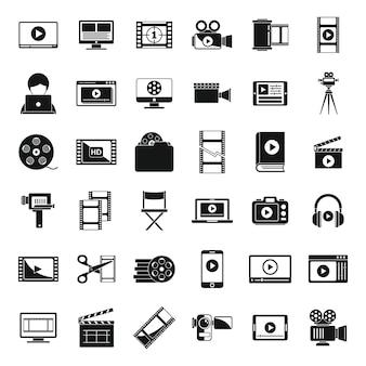 Les icônes de montage vidéo à l'écran définissent un vecteur simple. joueur en ligne. jeu de montage vidéo