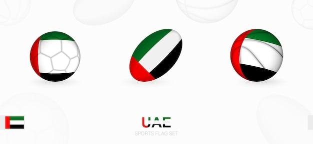 Icônes sportives pour le football, le rugby et le basket-ball avec le drapeau des émirats arabes unis.