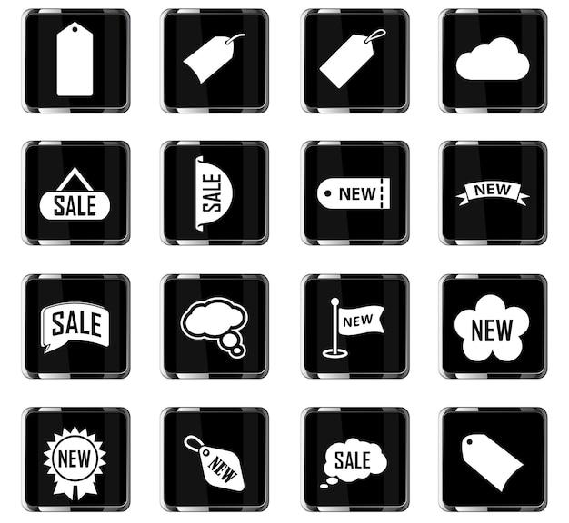 Icônes vectorielles autocollant et étiquette pour la conception de l'interface utilisateur
