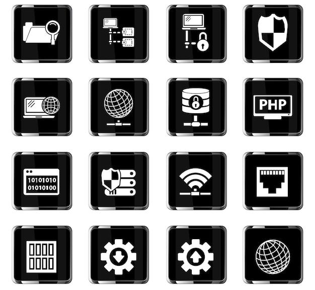 Icônes vectorielles du serveur pour la conception de l'interface utilisateur