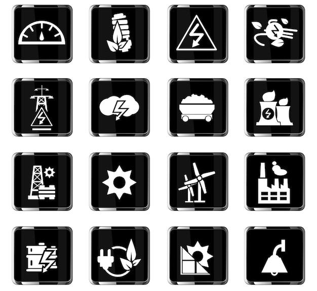 Icônes vectorielles de l'électricité pour la conception de l'interface utilisateur