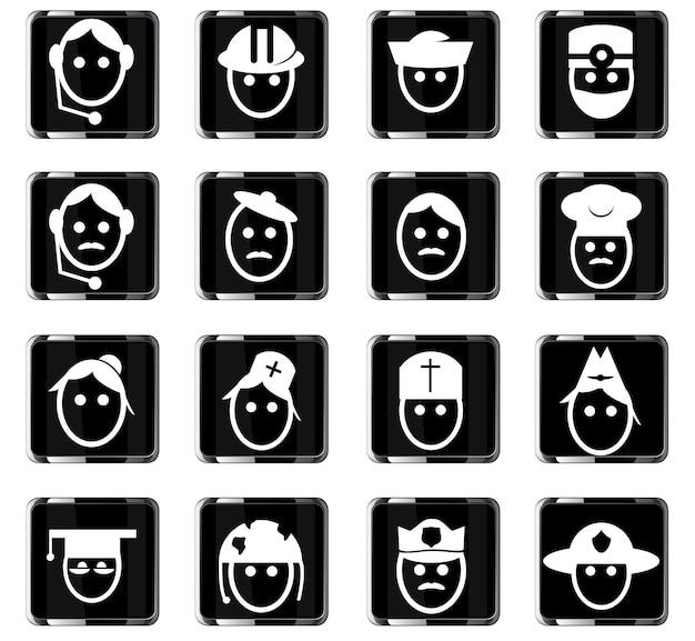 Icônes vectorielles de profession pour la conception d'interface utilisateur