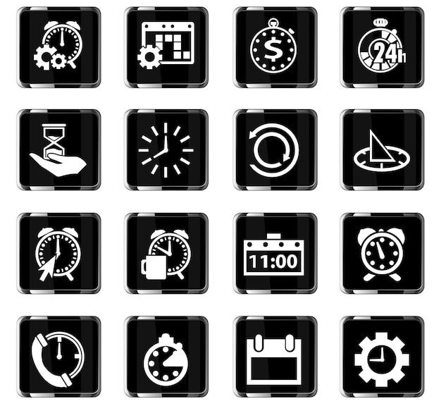 Icônes vectorielles de temps pour la conception de l'interface utilisateur