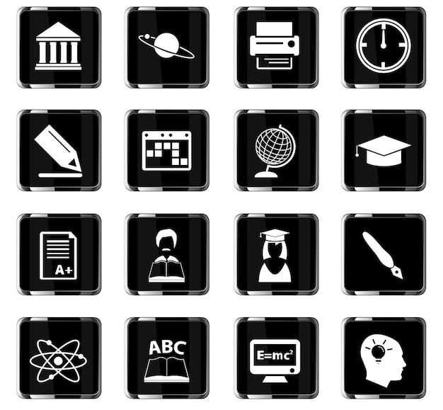 Icônes vectorielles de l'université pour la conception de l'interface utilisateur