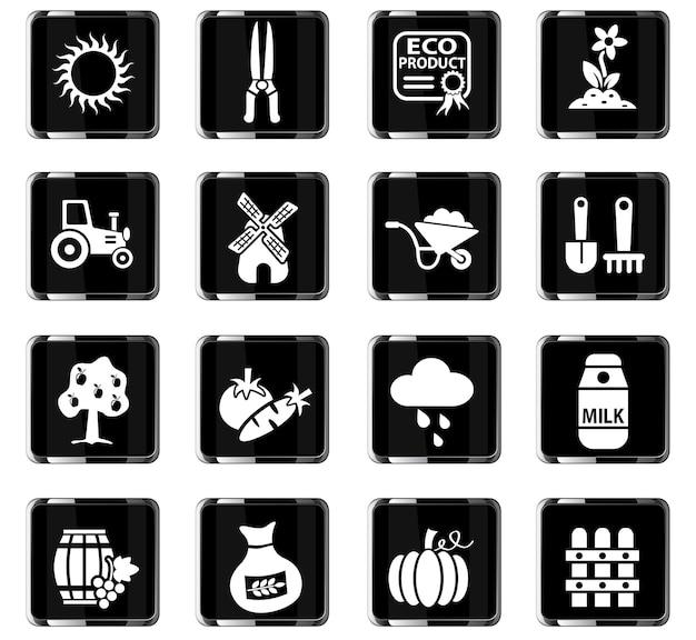 Icônes web de l'agriculture pour la conception de l'interface utilisateur