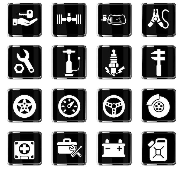 Icônes web de magasin de voiture pour la conception d'interface utilisateur