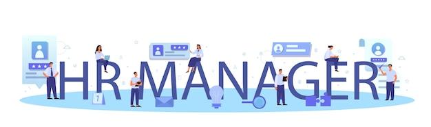 Idée d'illustration de recrutement et de gestion des emplois