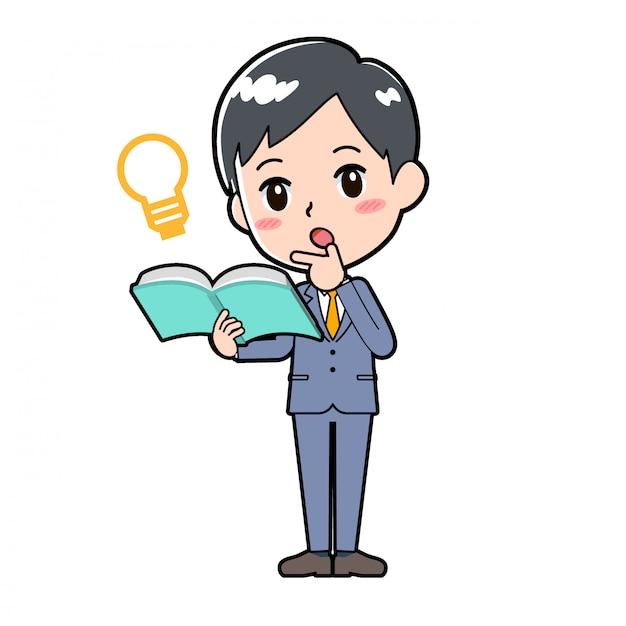 Idée de livre en ligne