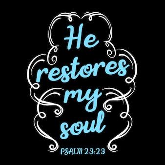 Il restaure mon âme