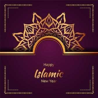 Il s'agit de fond islamique de mandala ornemental de luxe, style arabesque.
