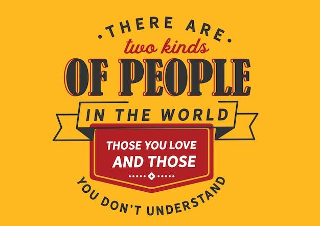 Il y a deux sortes de personnes dans le monde