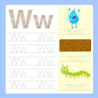 Illustrateur de vocabulaire de dessin animé az exercice w