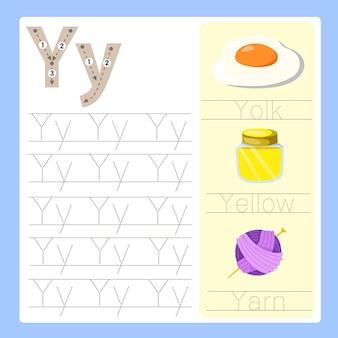 Illustrateur de vocabulaire de dessin animé az exercice y
