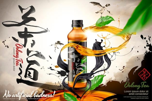 Illustration 3d annonces de thé oolong avec liquide tourbillonnant autour de la boisson en bouteille