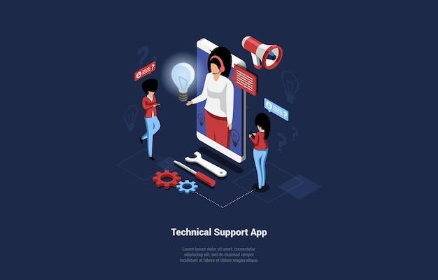 Illustration 3d dans le style isométrique du concept d'application de support technique.