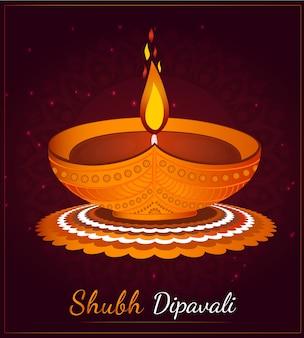 Illustration abstraite de diya pour le festival hindou diwali.