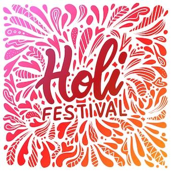 Illustration abstraite de happy holi coloré pour les salutations de célébration du festival des couleurs avec lettrage à la main