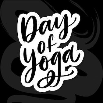 Illustration, affiche ou bannière du lettrage de la journée internationale du yoga
