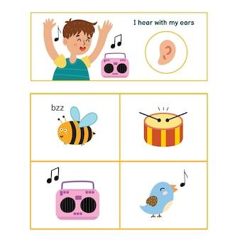 Illustration de l'affiche des cinq sens