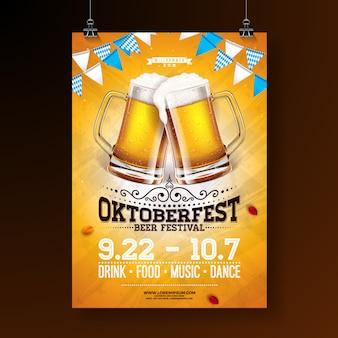 Illustration de l'affiche de la fête de l'oktoberfest