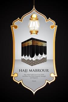 Illustration d'affiche de pèlerinage islamique hajj