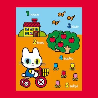 Illustration d'affiche de vélo de tour de chat mignon avec la conception de fond de nombres d'apprentissage