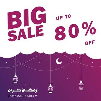 Illustration de l'affiche de vente du ramadan