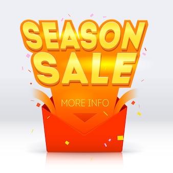 Illustration d'affiche de vente de saison. conception de flyer de vente. remise de bannière de vente contexte. illustration vectorielle