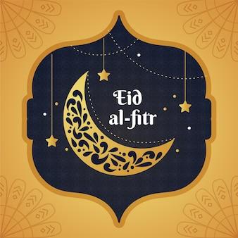 Illustration de l'aïd al-fitr dessinée à la main