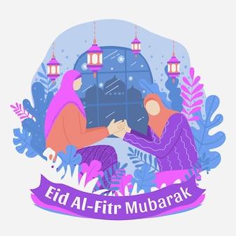 Illustration de l'aïd al-fitr plat bio