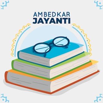 Illustration d'ambedkar jayanti dessinée à la main