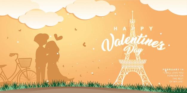 Illustration de l'amour dans l'après-midi saint valentin