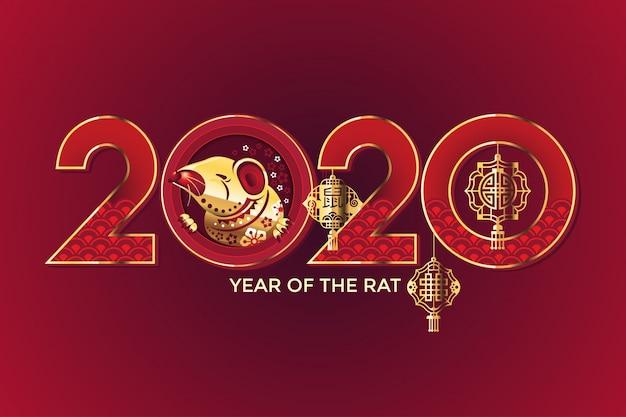 Illustration de l'année du rat