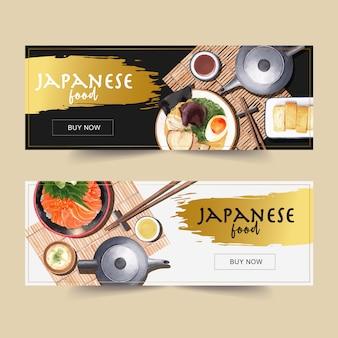 Illustration aquarelle avec creative sushi sur le thème des bannières, des publicités et des dépliants.