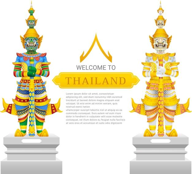 Illustration d'arrière-plan de voyage et art géant gardien thaïlande